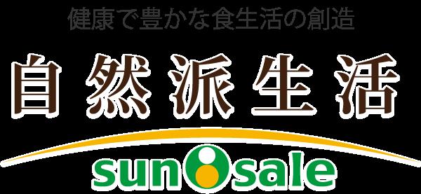 自然派生活 九州こめ油の通販 《送料無料》九州最安値に挑戦